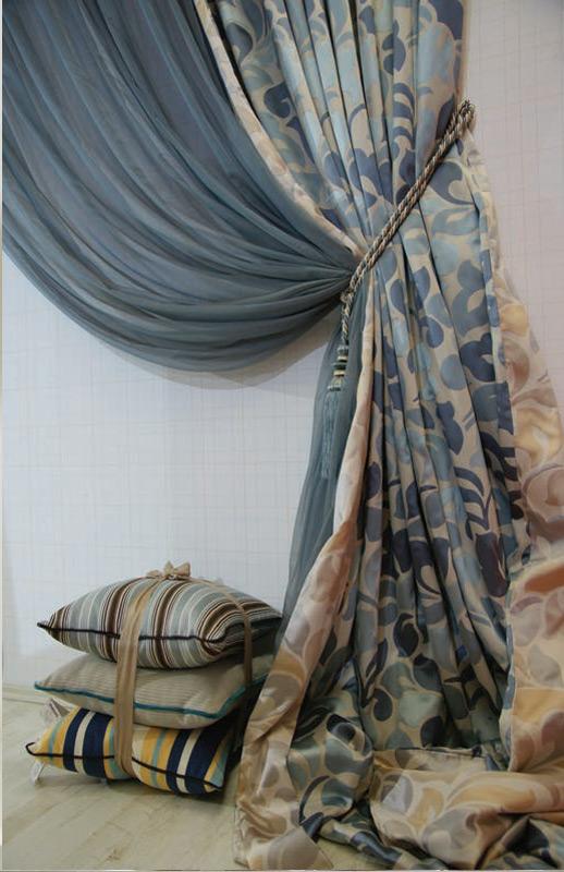 Zavese i draperije