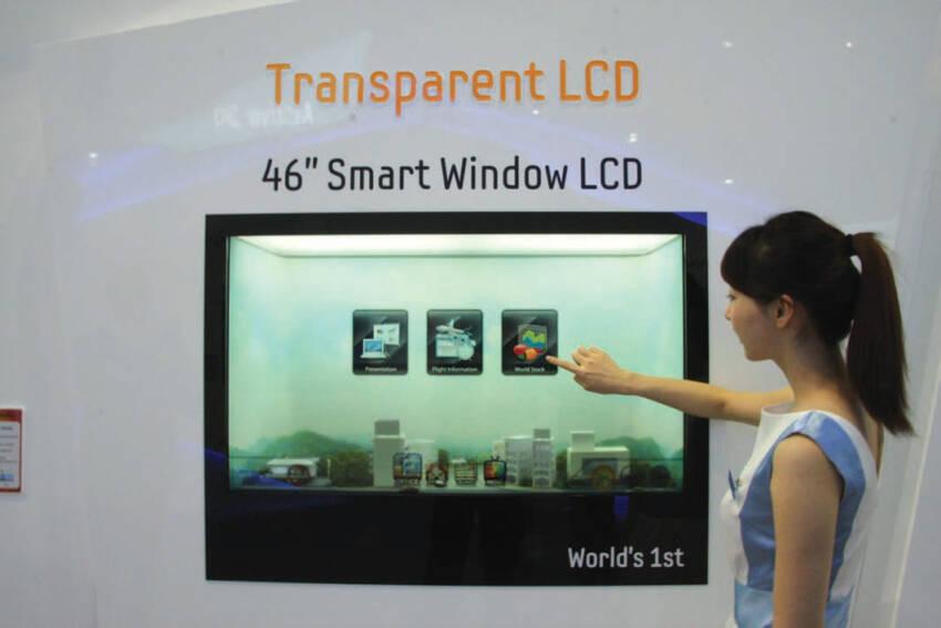 Samsungov providni ekran
