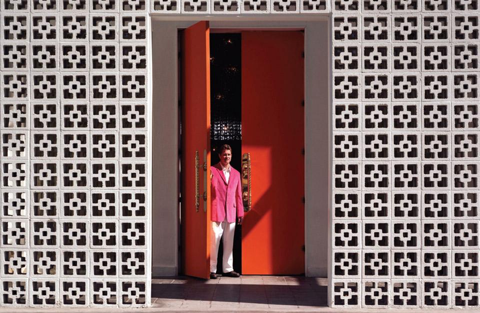 Ulazna vrata - slika i prilika domaćinstva