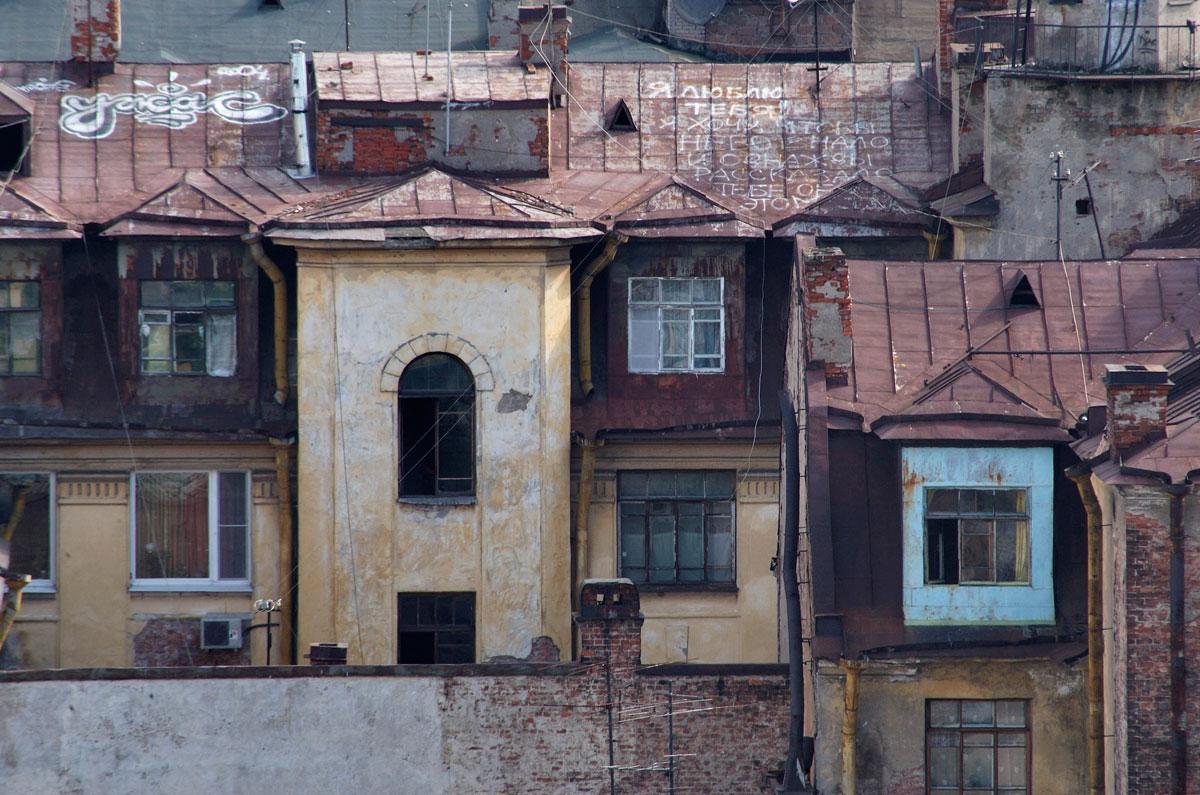 Stari krovovi