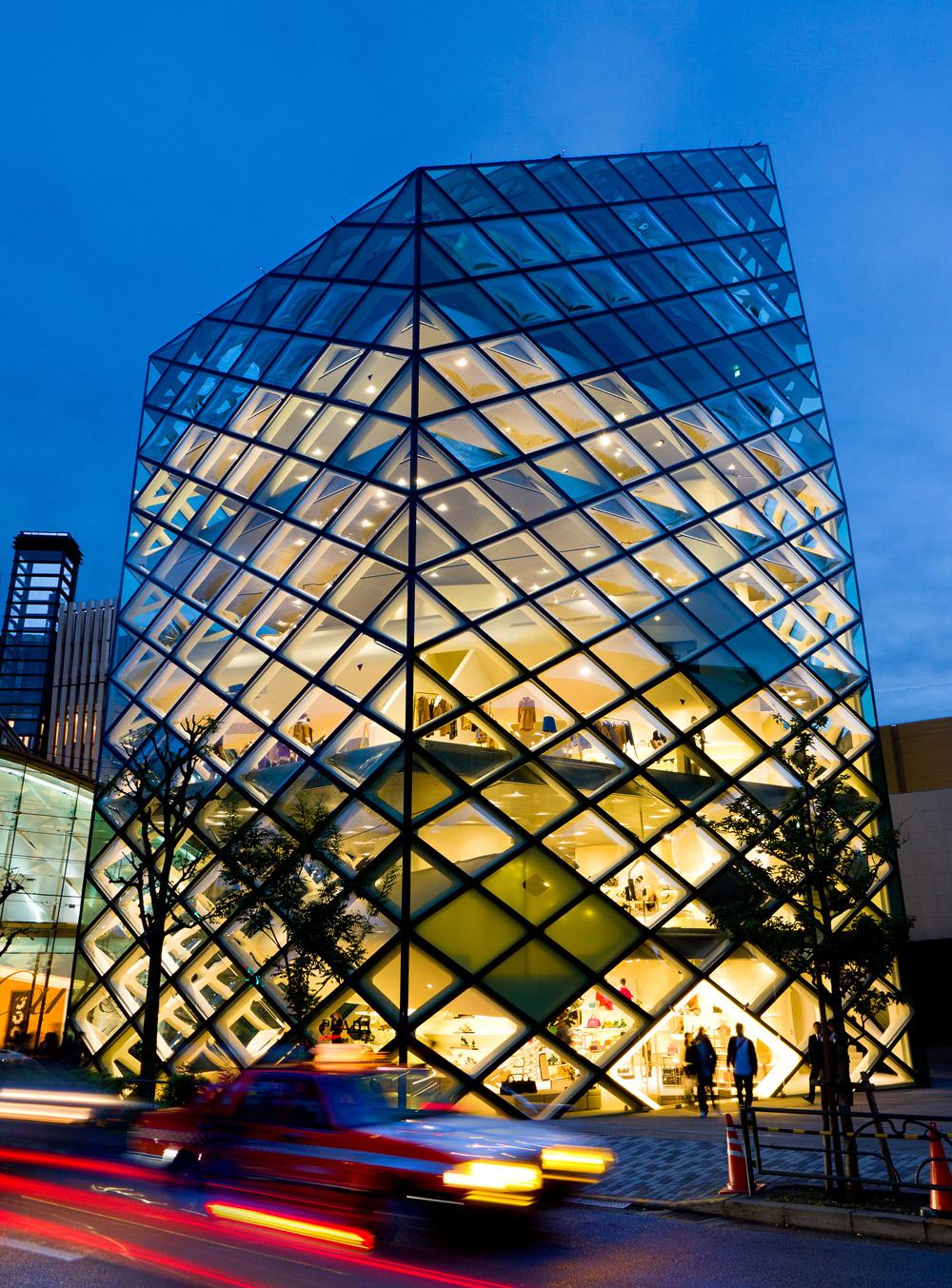 Zgrada Prade u Tokiju