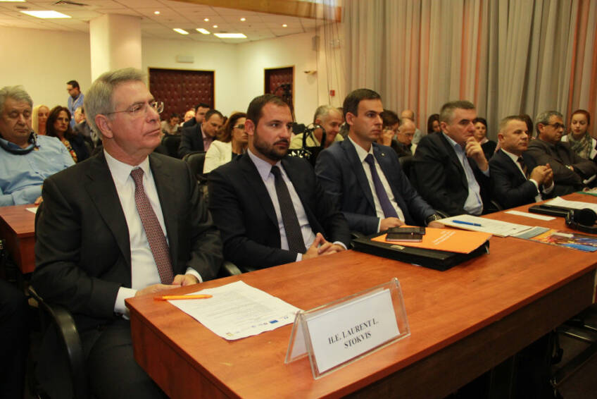 Konferenciju je organizovala Evropska banka za obnovu i razvoj EBRD