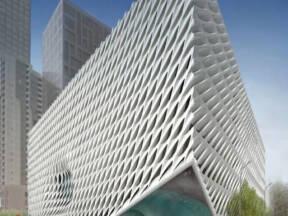 Betonski veo muzeja