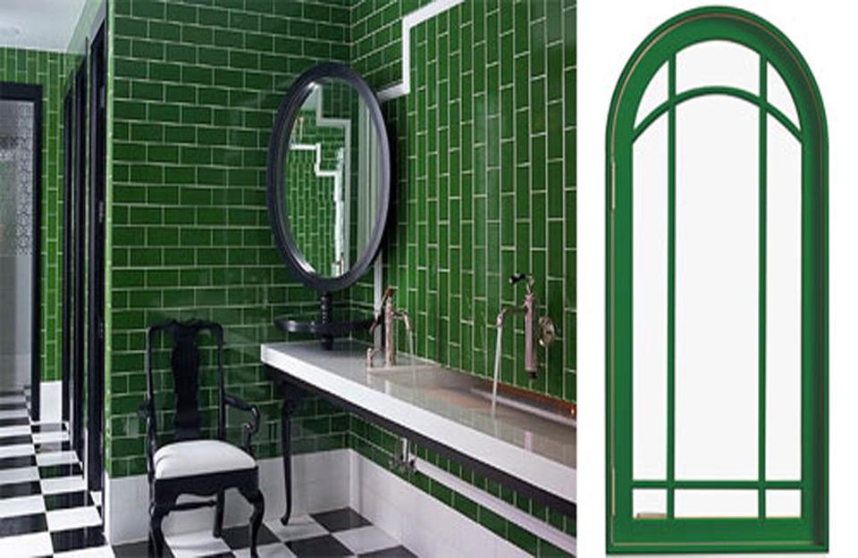 Zeleno kupatilo u Marvinovom izdanju