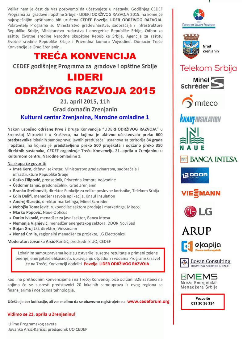CEDEF - Treća konvencija 21 april 2015, Zrenjanin