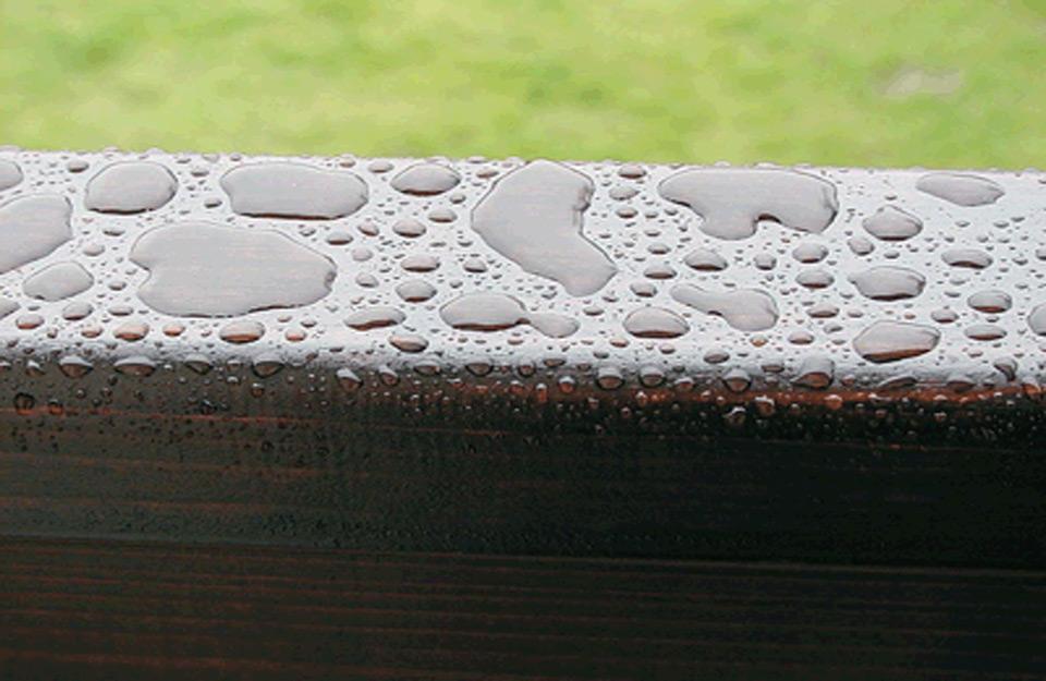 Zaštita od kiše