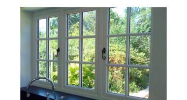 Nova generacija prozora