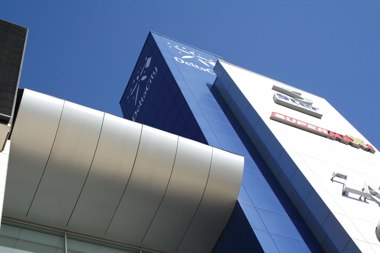 Foto: Tehnomarket - Alubondom se mogu oblagati ravne površine, iskrivljene, zaobljene, horizontalne...