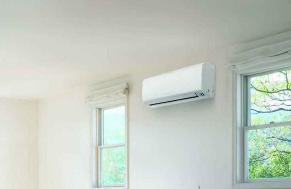 Klima u vašem domu