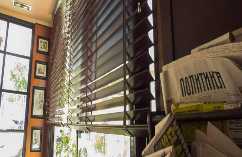 Drvene zavese u vašem domu