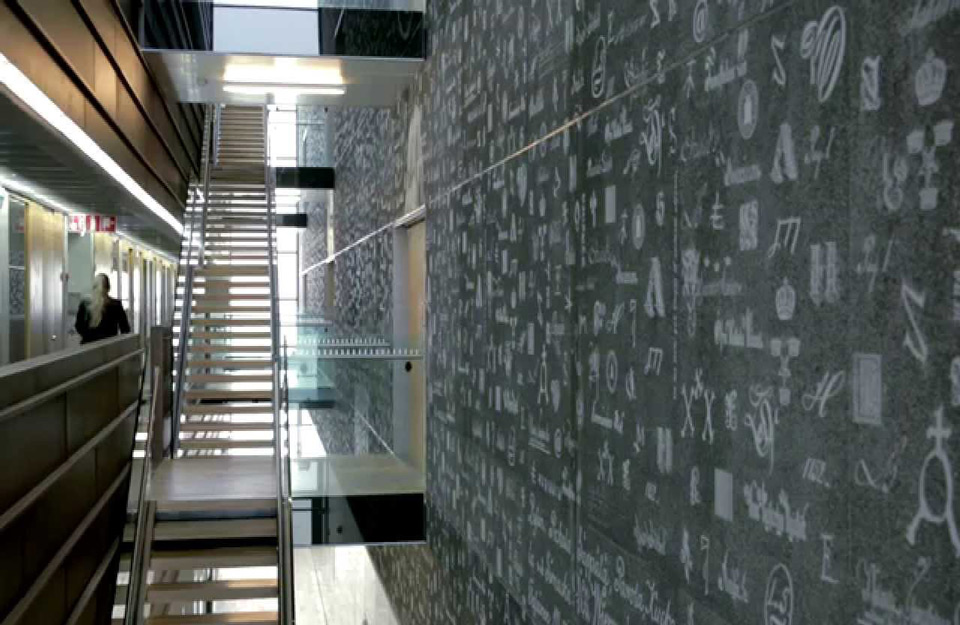 Grafički beton u stambenom i javnom prostoru