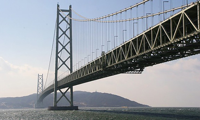 Akashi-Kaikyo Bridge — Hyogo, Japan