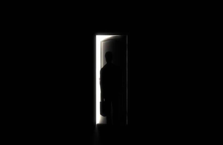 Vrata budućnosti