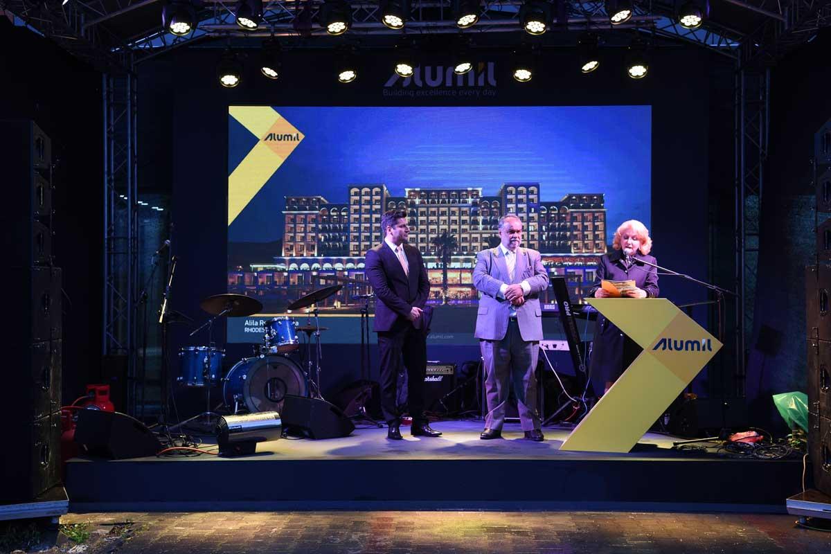 G-din Milonas je predstavio osnovne informacije o kompaniji Alumil