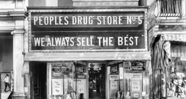 Istorijat izloga - lice prodavnice