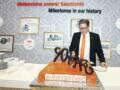 g. Ralf Haspel, CEO tvrtke elumatec