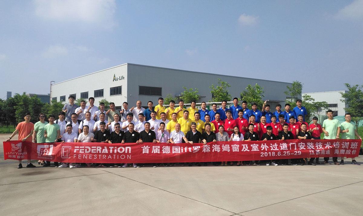 ift seminar u Kini