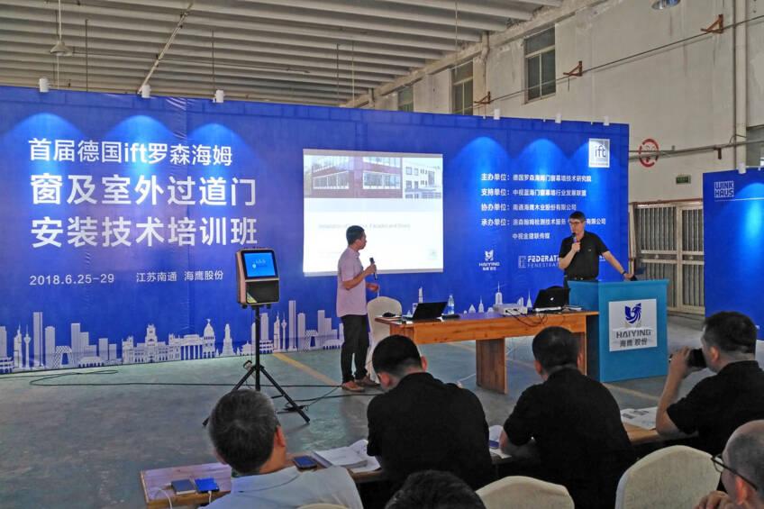 Stručno predavanje, ift seminar Kina