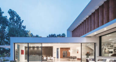 Aluminijum moderna arhitektura