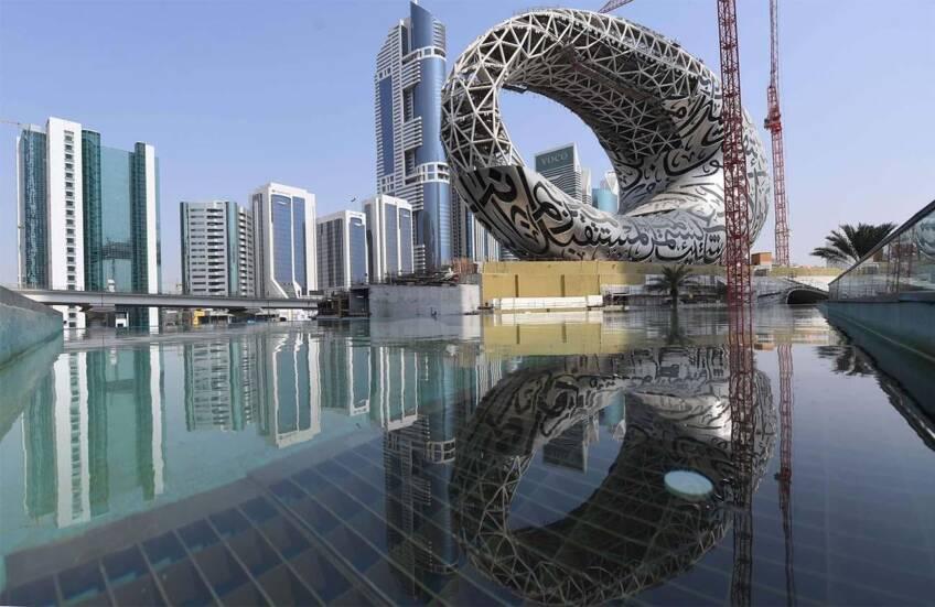 Dubai, muzej