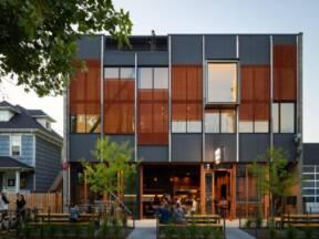 Energetski efikasna zgrada